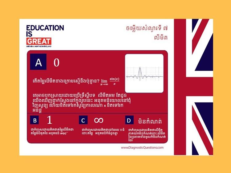 Craig Barton, Subject Genius, Maths in Cambodia