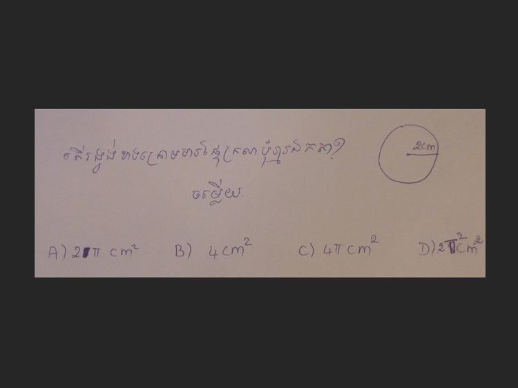 Subject Genius, Craig Barton, Maths in Cambodia
