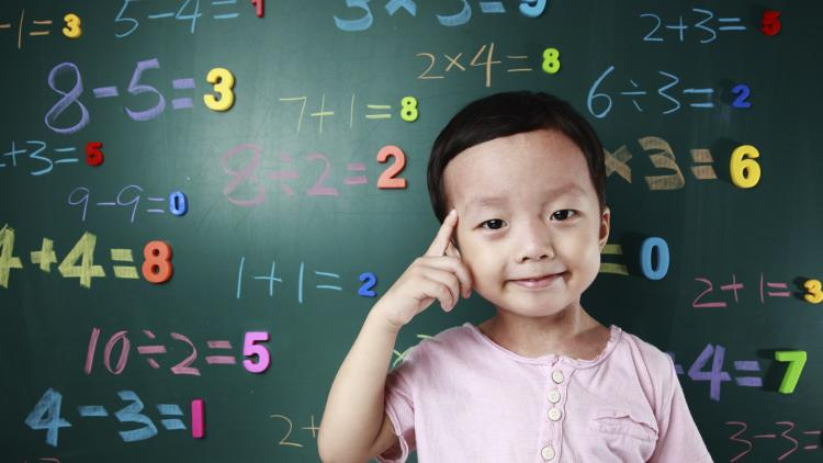 Learning times tables is essential
