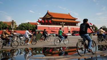 Teaching in Beijing