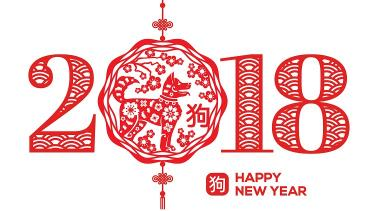 Image of the year of the dog to celebrate Chinese New Year in 2018 with EYFS, primary and secondary students