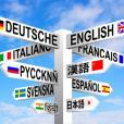 Learn a language – and teach it at the same time