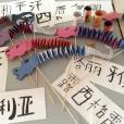How to introduce Mandarin Chinese into your school curriculum
